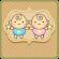 За рождение близнецов